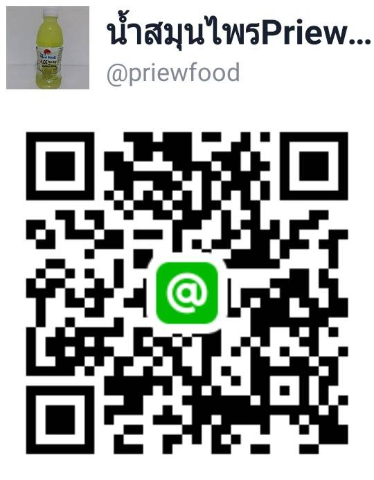 ID LINE : @priewfood